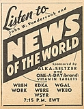News_22